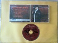 Ayman  Hochexplosiv (CD)