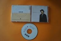 Marius Müller-Westernhagen  Affentheater (CD)
